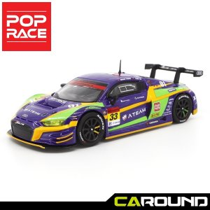 팝레이스 1:64 아우디 R8 LMS 슈퍼GT 2020 No.33 X WORKS / EVA RT TEST Unit-01