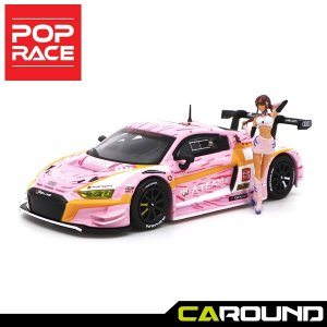 팝레이스 1:64 아우디 R8 LMS EVA RT Production Model Custom Type-08 X Works (피규어 포함)